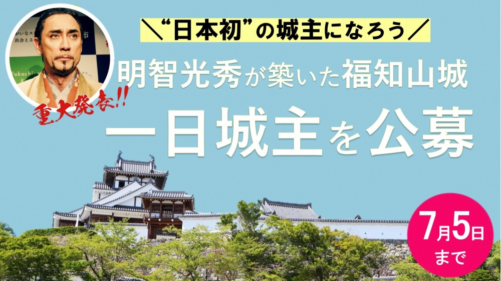 f:id:kyotoside_writer:20190617202943j:plain
