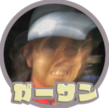 鉄板-19061439