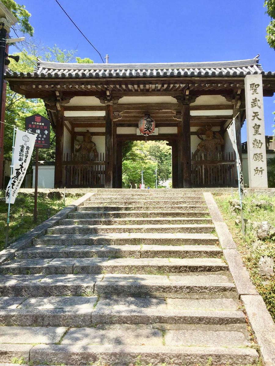 f:id:kyotoside_writer:20190628150743j:plain