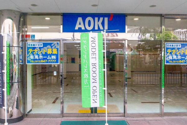 aoki1-1907221-2