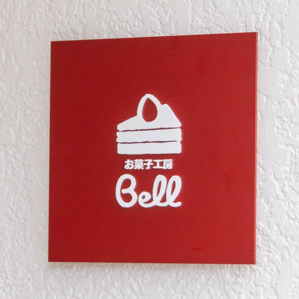 bell-1907161