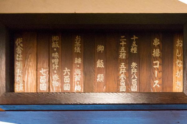 串幸-1908014