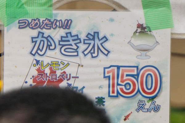 お祭り1-1907201-10