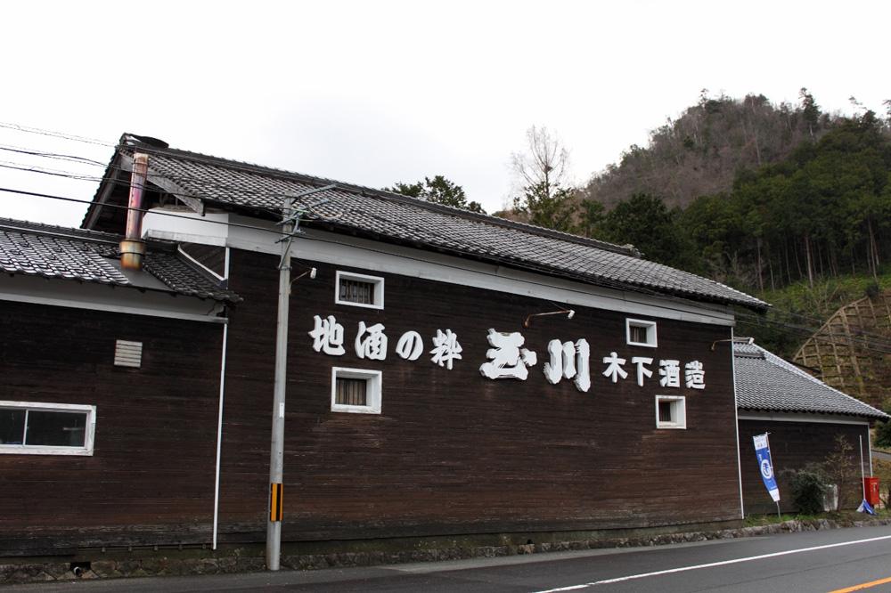 f:id:kyotoside_writer:20190724095019j:plain