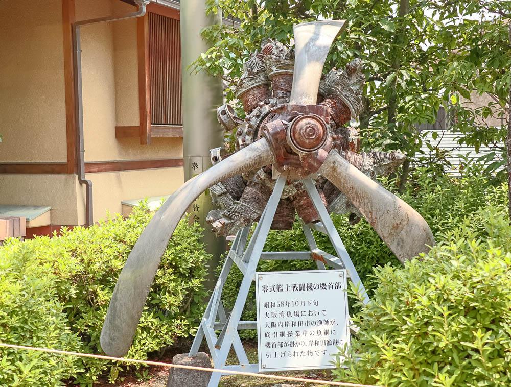 f:id:kyotoside_writer:20190813140937j:plain
