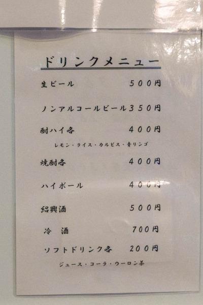 餃子-1908061-3