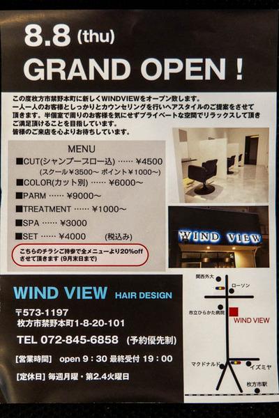 wind-1908201-2