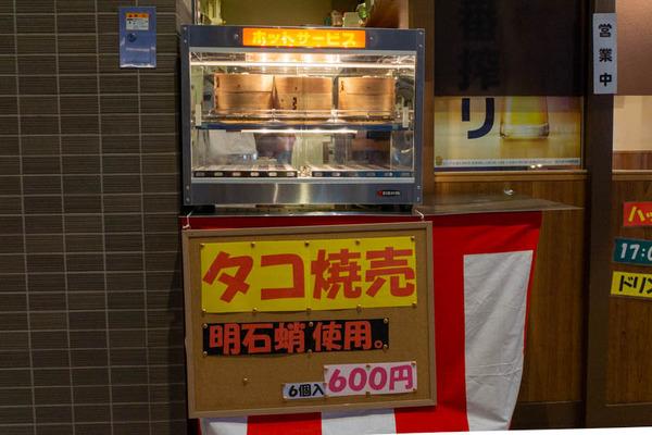 餃子-1908064