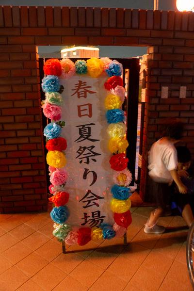 花火-19072011
