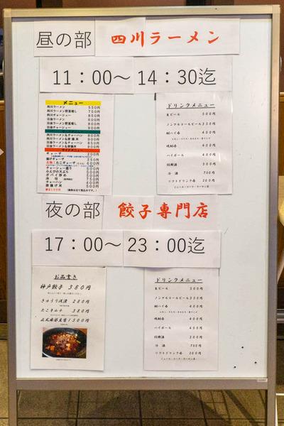 餃子-1908061-2