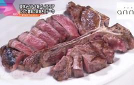 夏休みに楽しめる!大阪ベイエリアのステーキ&ハンバーグの名店2選