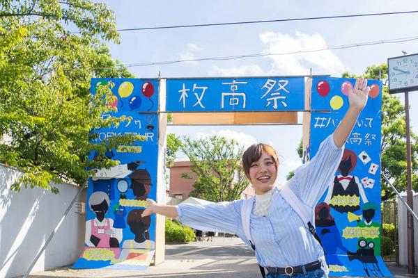 枚方高校文化祭-1909071