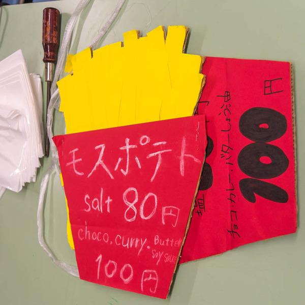 枚方高校文化祭-19090710