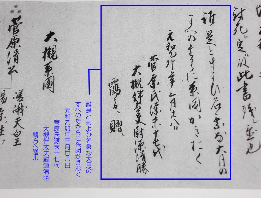 f:id:kyotoside_writer:20190913020241j:plain