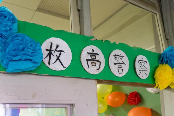 枚方高校文化祭-1909077