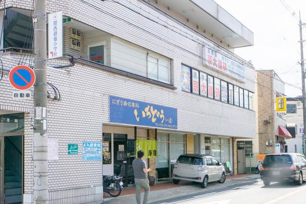 寿司1-1909201-4