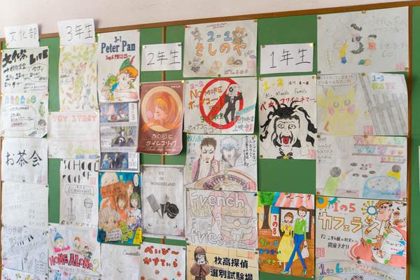 枚方高校文化祭-1909075