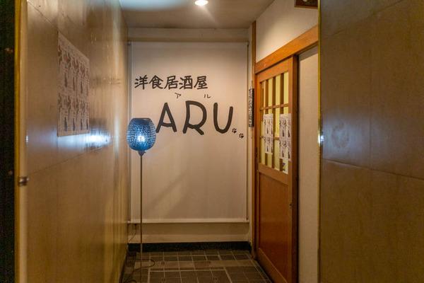 aru-19092518