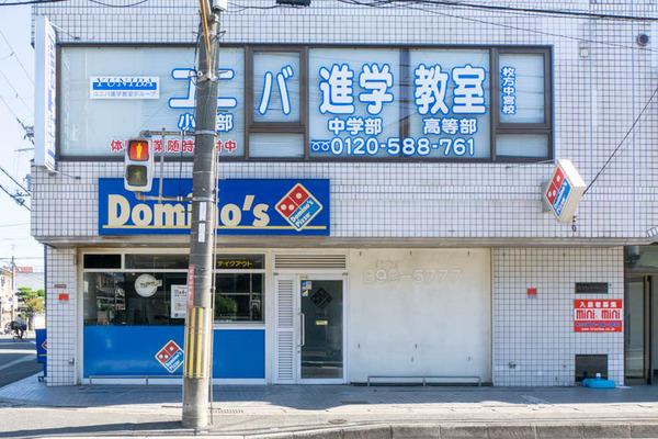 ドミノ-1911067