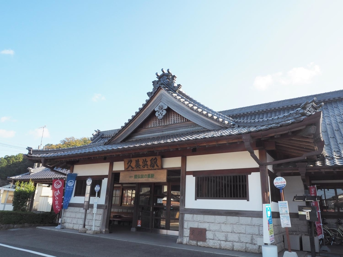f:id:kyotoside_writer:20191118184238j:plain