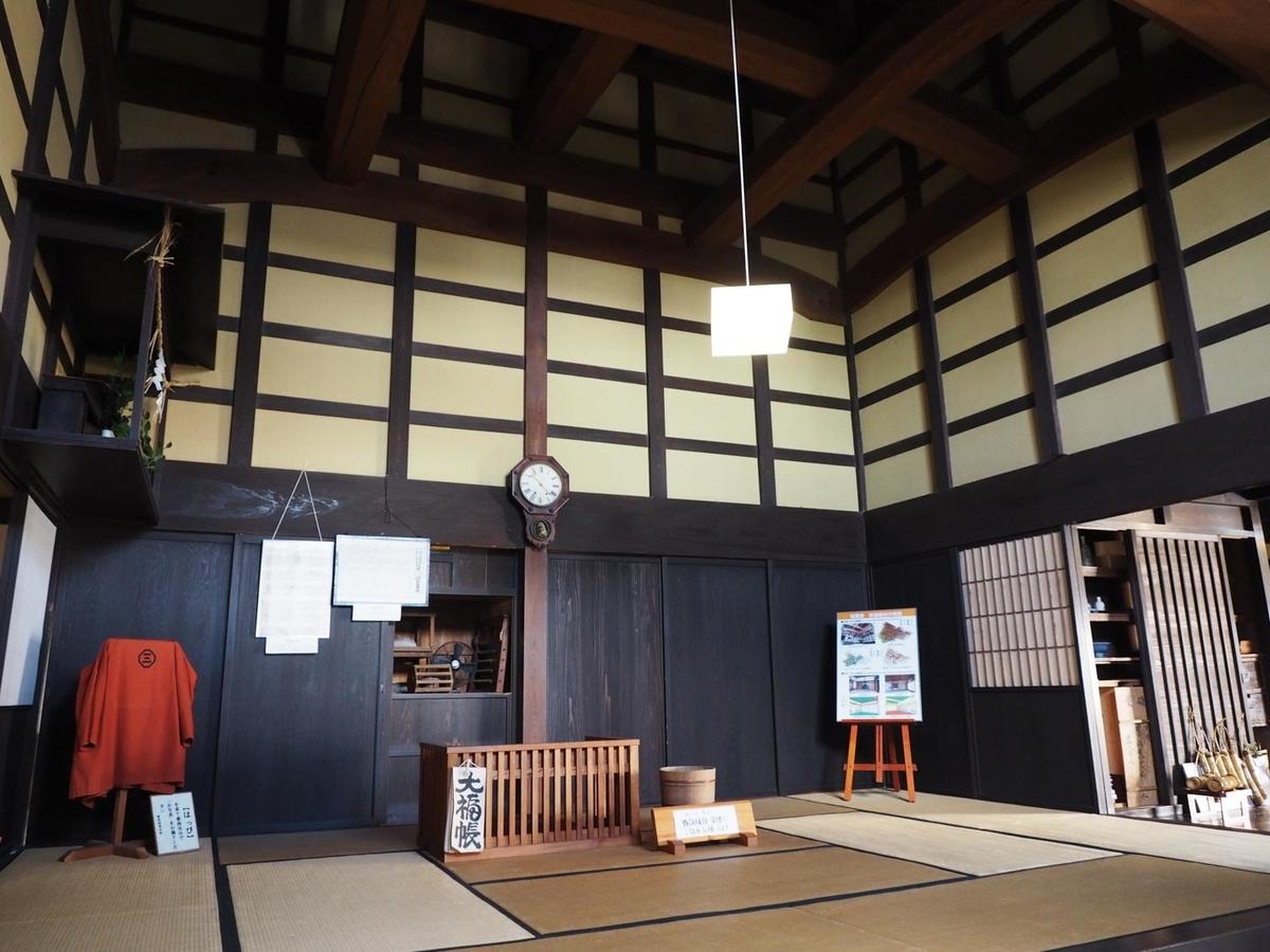 f:id:kyotoside_writer:20191118184344j:plain