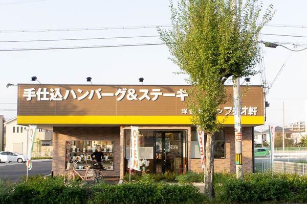 ふじお-1911014