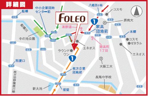 foleo_parts_access_map
