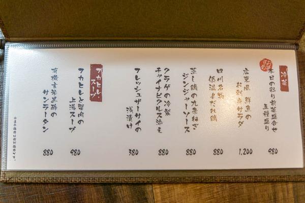 そらまめ-1911084