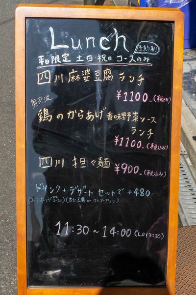 そらまめ-1911083