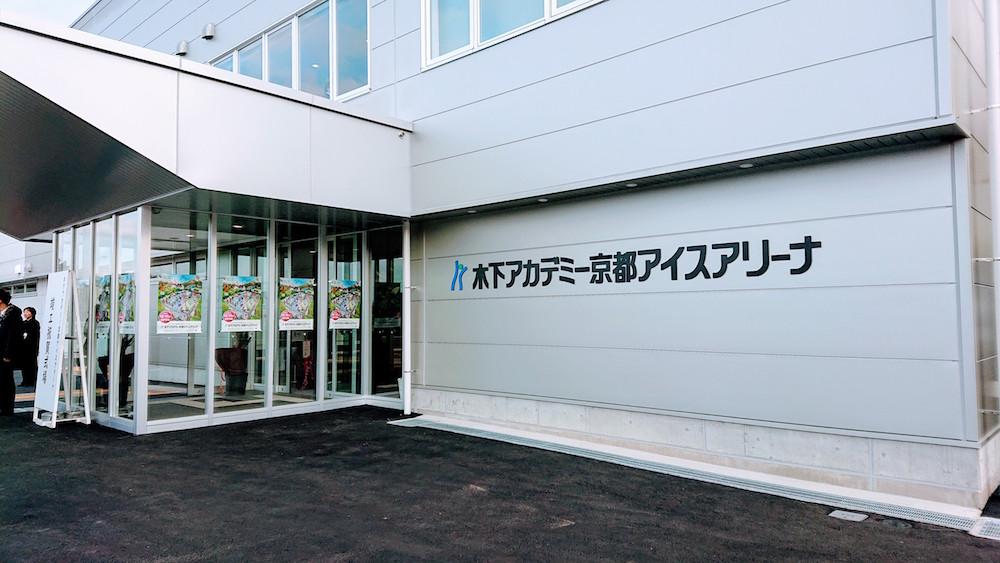 f:id:kyotoside_writer:20191217172434j:plain