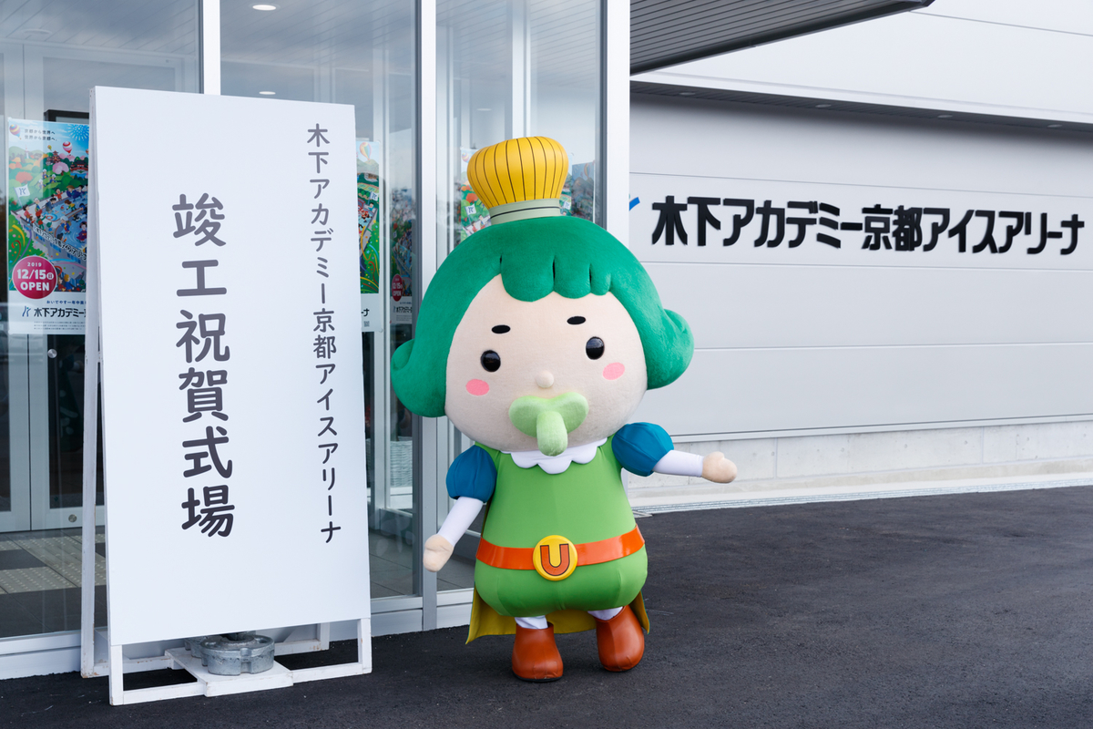 f:id:kyotoside_writer:20191217172533j:plain