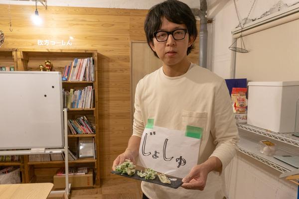 20191210穂谷川そば(小)-69