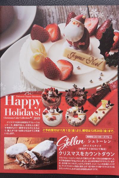 シロモトケーキ-15