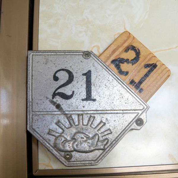 幸福温泉-1912203