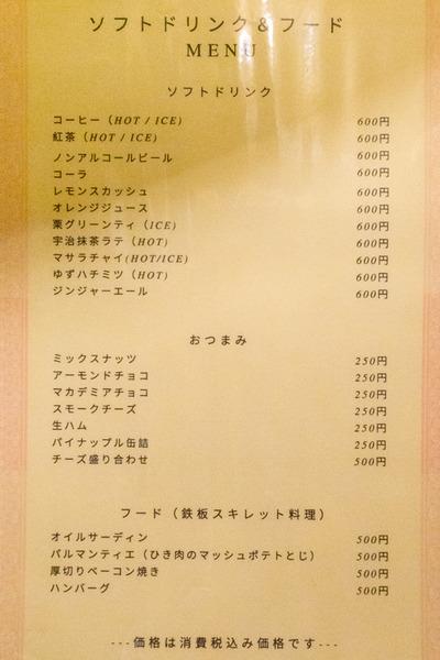 20191210にじの木(小)-2