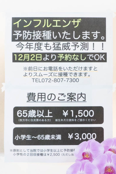 内科-1912021-8