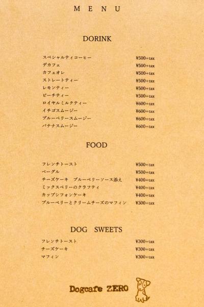 ドック-1912124
