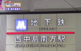 カレー×麻婆豆腐=ご飯が止まらない!病みつきになるメニューが魅力的な大阪・西中島南方のお店2選