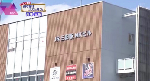 ミシュラン「ビブグルマン」を獲得したお店も!兵庫・三田でいただける地元の食材を生かした絶品グルメ店2つ