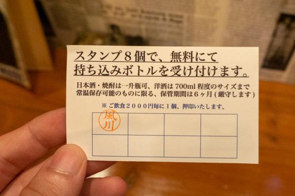 20191210にじの木(小)-46
