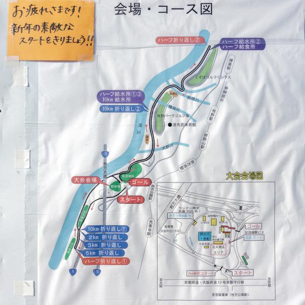 20200113-新春走ろう会(小)-7