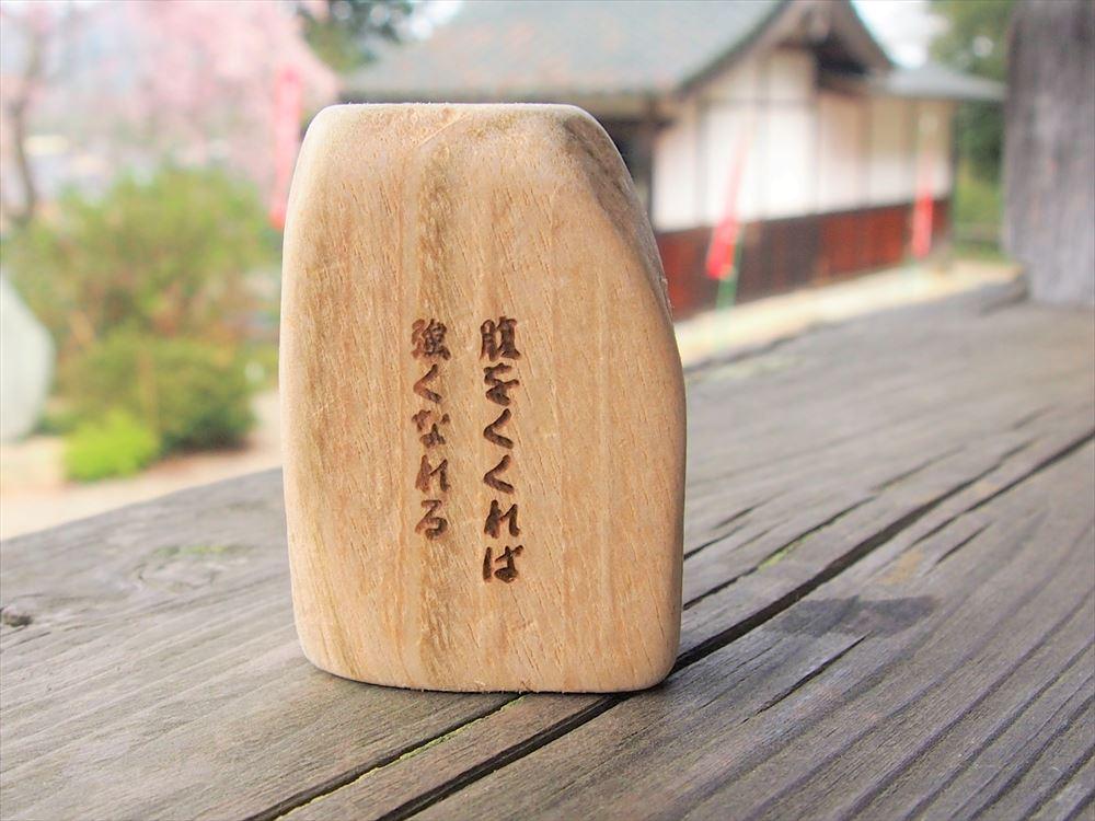 f:id:kyotoside_writer:20191223170116j:plain
