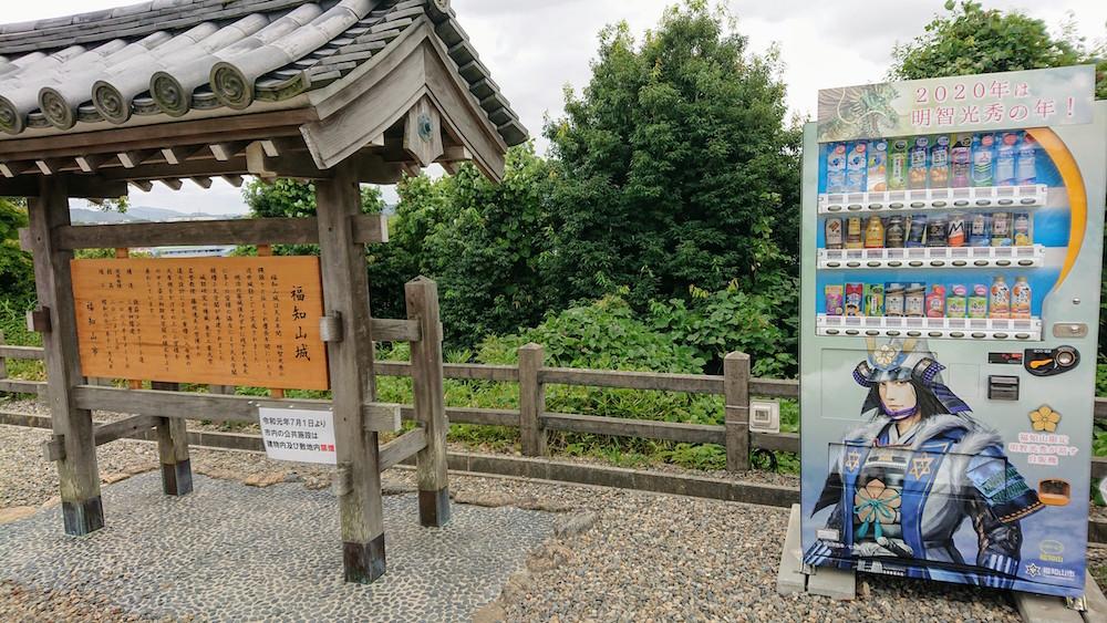 f:id:kyotoside_writer:20200110165708j:plain