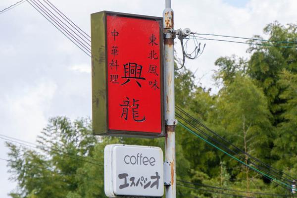 中華-2001086
