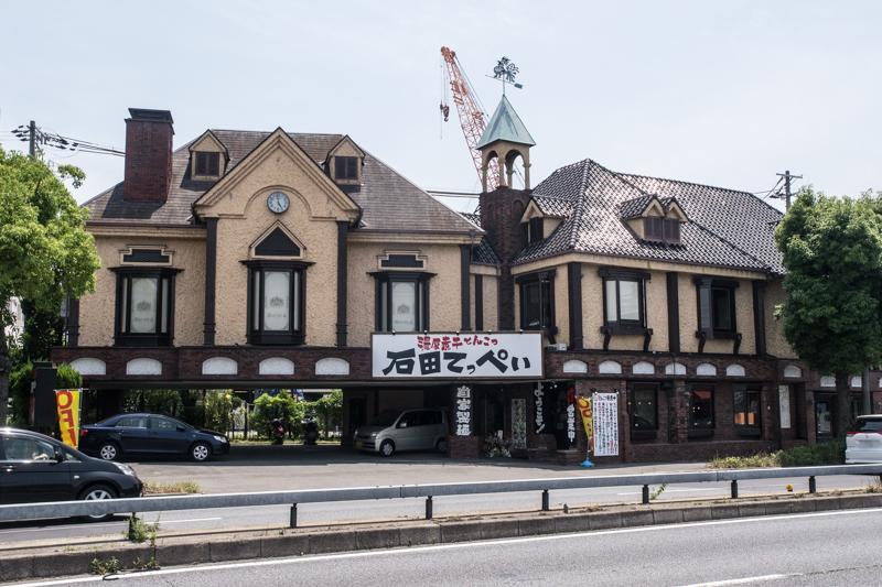 石田てっぺい3-1406021