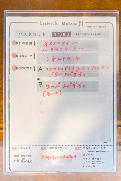 モガジョガ-2001084
