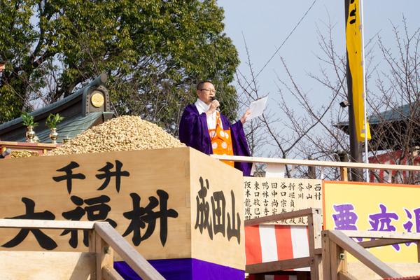 成田山節分地上部隊(小)20020322