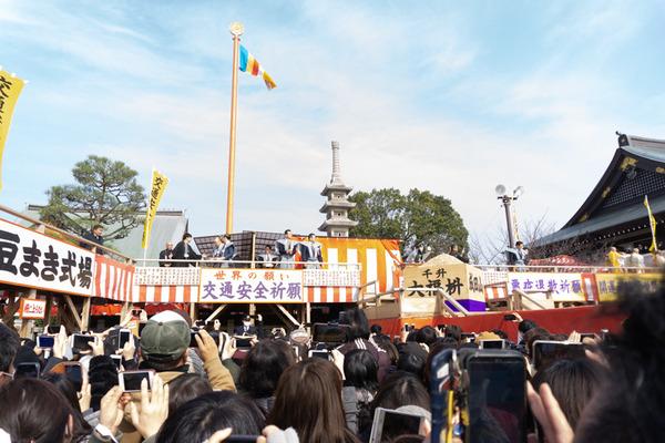 成田山節分地上部隊(小)2002031-5