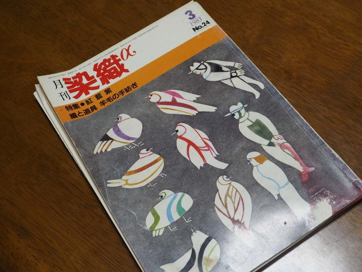 f:id:kyotoside_writer:20200206120459j:plain