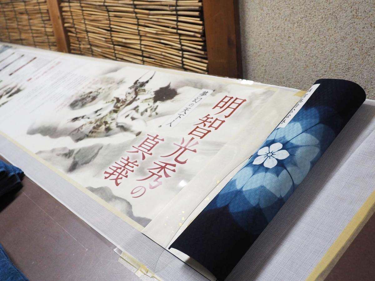f:id:kyotoside_writer:20200206121331j:plain